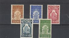a95 - YEMEN - 5 DIFF MNH 1947 VALUES - COFFEE PLANT - POSTAGE