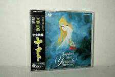宇宙戰艦 宇宙戦艦ヤマト Space Battleship Yamato SYMPHONIC SUITE CD AUDIO USATO VBC 50784