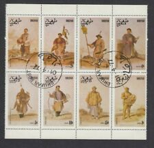 (50353) Dhufar [Oman] CTO Used Costumes 1977