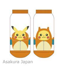 Pokemon Pikachu Nebukuro Sleeping Bag Collection Socks for Women Charizard 1Pair