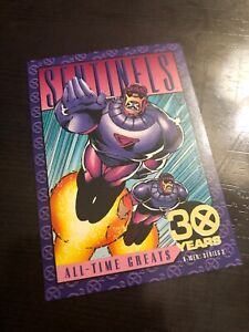 1993 Impel X-Men Series II Xavier's Files 30 Years Chase Card G-7, Sentinels NM!