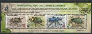 Belarus 2016 Insects MNH Block