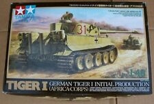 2006 TAMIYA 1/48 MODEL KIT 32529~German TIGER I INITIAL PRODUCTION~AFRICA-CORPS