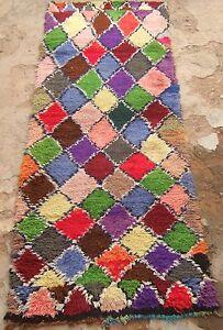 Vintage moroccan boucherouite rag rug 233 x 90cm  7ft8 x 2ft11