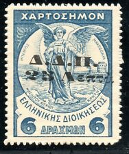 GREECE, 6 DR. VICTORY REVENUE,OVERPRINTED Δ.Δ.Π. 25λ,MNH,SIGNED UPON REQ Z174