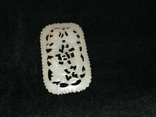 More details for a fine chinese jade panel / inset / brooch  19th century