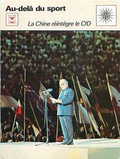 FICHE CARD China Chine CIO Lord Killanin International Olympic Committee IOC 70s