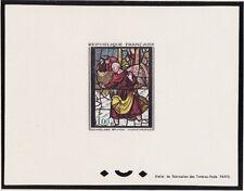 épreuve de luxe timbre France  tableau  vitrail de Conches 1963 num: 1377