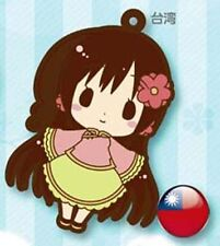 Hetalia Axis Powers Taiwan Rubber Cell Phone Strap Licensed NEW