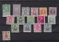 belgium  unused and mounted mint  stamps  ref r15774