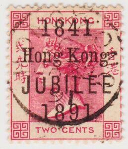 Hong Kong 1891 Jubilee SG 51 fine used short both arms of U JA 22 c.d.s.