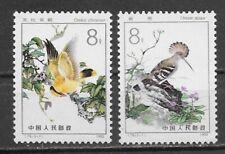 China 1982 Birds MNH