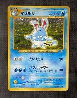 Pokemon Azumarill Holo Neo Genesis #184 NM (P) Japanese