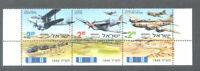 Israel-Military-Warplanes -Aviation mnh set-Spitfire-Flying Fortress