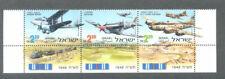 Israel-Military-Warplanes -Aviation mnh set