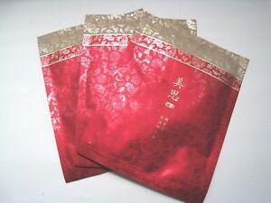 [Missha]  Cho Gong Jin mask silk sheet