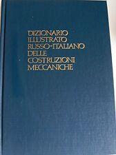V.V. SCHWARZ DIZIONARIO ILLUSTRATO RUSSO-ITALIANO DELLE COSTRUZIONI MECCANICHE
