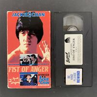 Jackie Chan's First Film - Fist Of Anger - VHS Tape - Tested Plays Great!