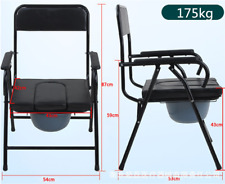 Folding Steel Commode Chair with Backrest Portable Toilet Mobility Aid