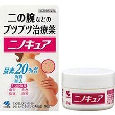 KOBAYASHI SEIYAKU Nino Cure Cream Smooth Upper Arm Skin Japan 30g