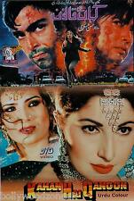 kahan HAI qanoon - ( Urdu - Color) - Nuevo Lollywood Dvd –