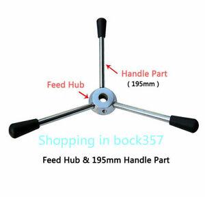 1 Set CNC Drill Press Milling Machines Parts - Feed Hub Wheel & 3*195mm Handle