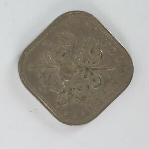 Bahamas Islands 15 Cents 1966 Hibiscus Flower World Square Coin