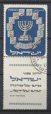 ISRAELE 1952 Menorah USATO