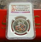 2013 Niue 1/2 oz .999 Silver Year of the Snake Coin NGC PF 70 Ultra Cameo ER