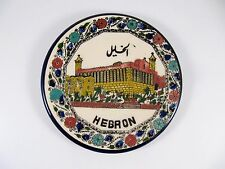 Vintage ARMENIAN Hand-Painted Ceramic Plate, HEBRON Cave of the Patriarchs, 6.5""