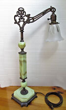 ART DECO HOUZE JADITE AKRO AGATE GLASS BRIDGE STYLE TABLE LAMP