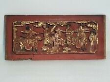 🐍 CHINE  Ancien panneau relief bois sculpté doré guerriers