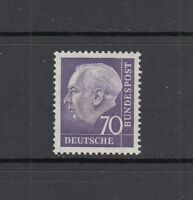 BRD Mi-Nr. 263 xw R - Rollenmarke mit Nummer 0505 ** postfrisch