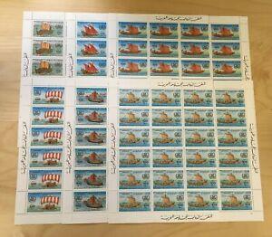 SPECIAL LOT Libya 1983 1090-5 - Intl Maritime Org - 20 Sets of 6v - MNH Sheets