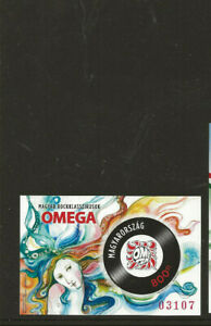 Ungarn, 2020,Bacony Rockband Omega, Block 442  B**
