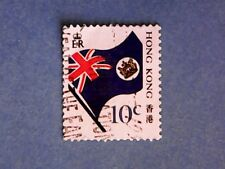 Hong Kong. QE2 1987 10c Coil Stamp. SG553. P14½ x 14. Used.