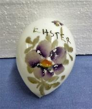 """Large Antique Blown Glass Easter Egg 5"""""""