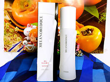 SHISEIDO HAKU MELANOREDUCE Lotion 120ML Brightener New In Box Authentic Guarante