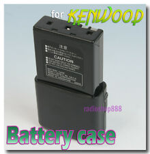 OEM Battery Case for KENWOOD TH-22A/E TH-42A TH-79A/E 5AA (21-28)