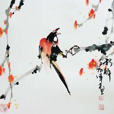 Blütenrausch - Aquarell von Wu Yun Feng