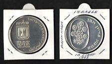ISRAEL ISRAELE 10 STERLINE 1973 FDC PIDYON HABEN SILVER SIGILLATA PREZZO SUPER