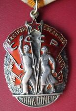 Soviet Russian USSR BADGE OF HONOR Medal Order-PERFECT CONDITION, FLATBACKS