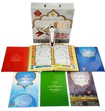 Digital Quran Pen Reader-Tajweed Colour Coded MEDIUM Quran (Taj ul Qalam)(GRN)