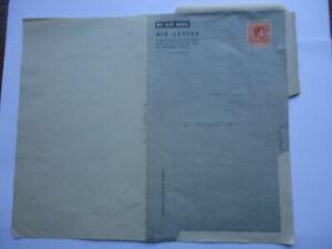 Bahamas KGVI 1938-52 7d Orange Unused prepaid airmail letter
