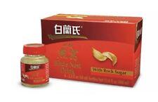 Brand's Bird's Nest drink with rock sugar 2.3 fl.oz./68 ml X 6 bottles/US Seller