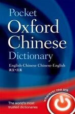 Pocket Oxford Chinese Dictionary (Oxford Dictionaries), Oxford Dictionaries, Goo