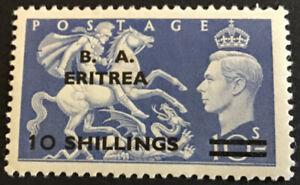 Eritrea George VI 10/- on 10/- Ultramarine SGE32 MNE Unmounted Mint C/V £30 2018