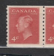 """1950 #300 4¢ KING GEORGE VI WITH """"POSTE-POSTAGE"""" COIL ISSUE F-VFNH"""