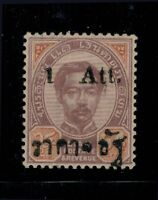 1894 Siam Provisional Issue Surcharge 1 Att on 64 Atts Type 2 Large Roman Mint
