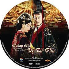 Hoang Hau Ve Tu Phu  -  Phim Bo Trung Quoc